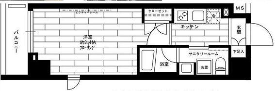 マンション(建物一部)-練馬区氷川台3丁目 間取り