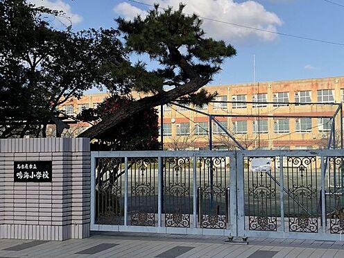 新築一戸建て-名古屋市緑区六田1丁目 鳴海小学校 720m