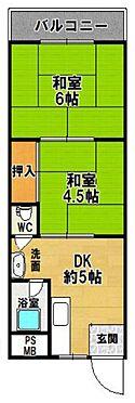 マンション(建物一部)-大阪市住吉区苅田3丁目 ゆったりとした一人暮らし向き