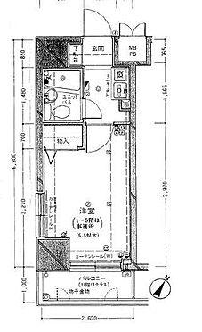 区分マンション-横浜市南区真金町1丁目 子供部屋