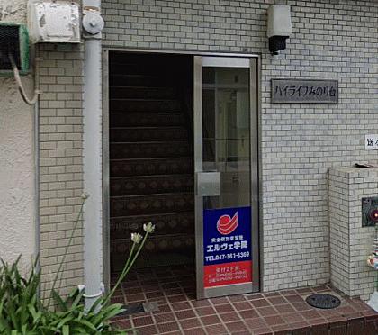 店舗事務所(建物一部)-松戸市稔台 その他