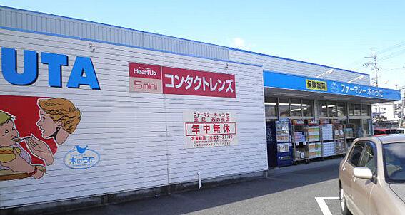 建物全部その他-奈良市六条西3丁目 木のうた西の京店まで約960m