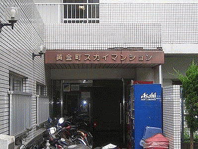 区分マンション-北九州市小倉北区黄金2丁目 その他