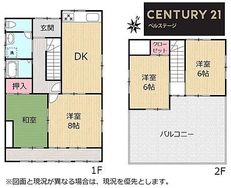 建物全部その他-木更津市永井作2丁目 ※図面と異なる場合は現況を優先とします。