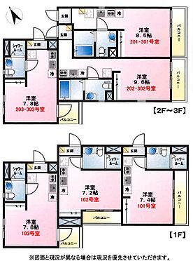 アパート-墨田区八広5丁目 間取り