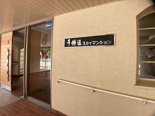 中古マンション-名古屋市千種区今池南 最上階南向きの駅近物件!