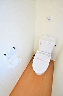 中古一戸建て-仙台市青葉区錦ケ丘5丁目 トイレ
