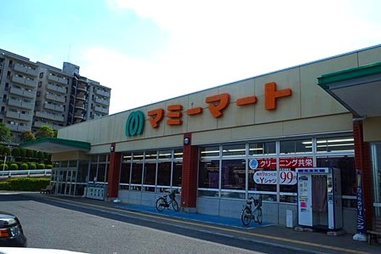 中古一戸建て-東松山市桜山台 【スーパー】マミーマートまで約750m