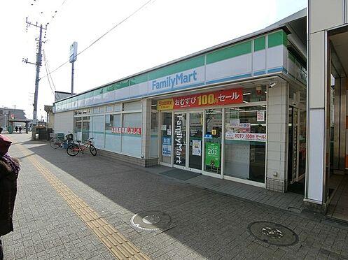店舗(建物全部)-藤沢市下土棚 ファミリーマート長後駅東口店まで359m