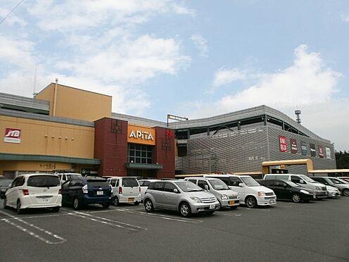 中古マンション-横浜市緑区霧が丘6丁目 スーパー