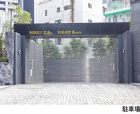 マンション(建物一部)-新宿区西新宿6丁目 駐車場