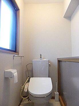 マンション(建物全部)-府中市府中町1丁目 トイレ