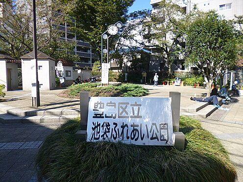 ビル(建物全部)-豊島区池袋2丁目 【公園】池袋ふれあい公園まで399m
