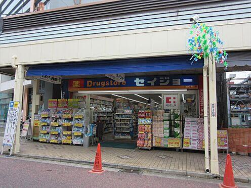 マンション(建物一部)-横浜市神奈川区子安通1丁目 くすりセイジョー大口店 約12分(約910m)