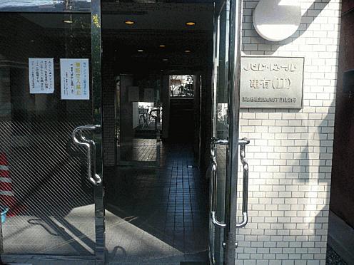 マンション(建物一部)-足立区東和3丁目 その他