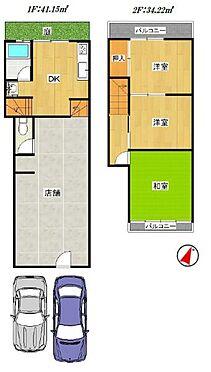 中古一戸建て-名古屋市名東区西里町1丁目 並列駐車2台可能!(車種による)