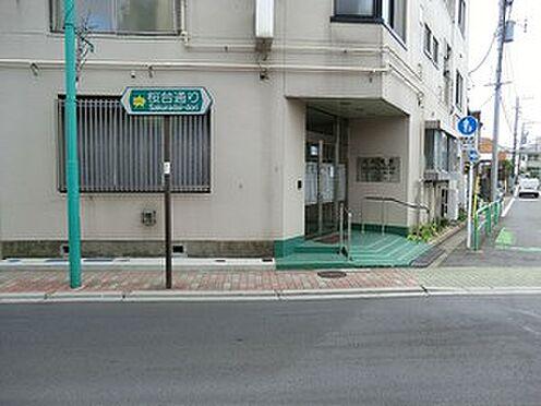 マンション(建物全部)-練馬区豊玉北4丁目 大村医院
