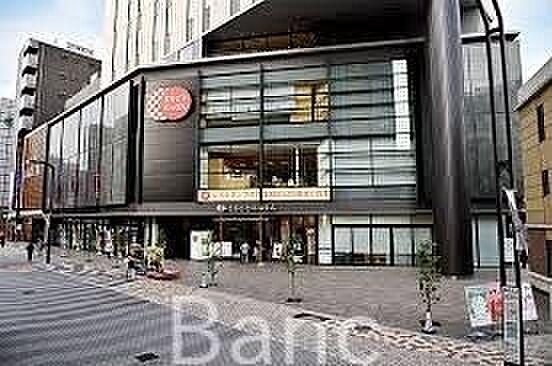 中古マンション-台東区竜泉2丁目 まるごとにっぽん 徒歩20分。 1580m