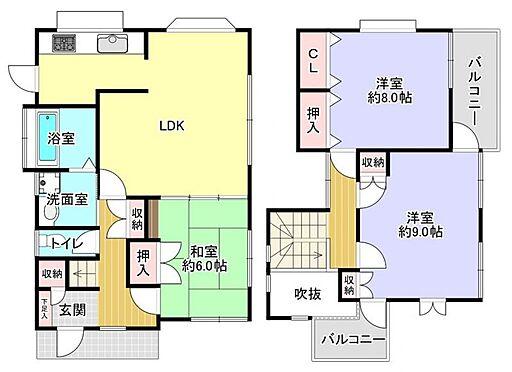 中古一戸建て-大野城市若草1丁目 3LDK、土地面積165.14m2、建物面積95.35m2