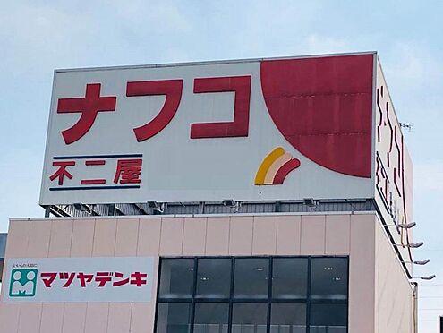 戸建賃貸-春日井市六軒屋町字松山 ナフコ不二屋 徒歩約5分 350m