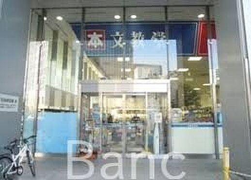 中古マンション-中野区中央1丁目 文教堂書店中野坂上店 徒歩9分。 680m
