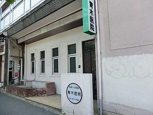 マンション(建物全部)-渋谷区幡ヶ谷3丁目 青木医院