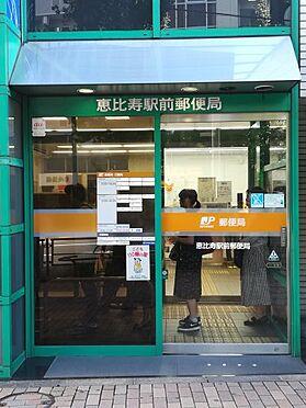 ビル(建物全部)-渋谷区円山町 【郵便局】恵比寿駅前郵便局まで2297m