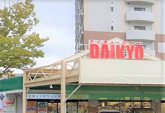 区分マンション-福岡市南区野多目3丁目 ダイキョーバリュー野多目店。80m。徒歩1分。