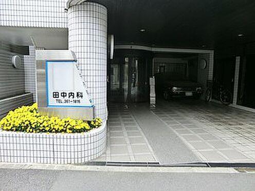 マンション(建物一部)-新宿区大京町 田中内科医院