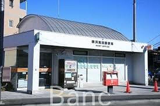 中古マンション-横浜市港北区新吉田東2丁目 横浜高田郵便局 徒歩11分。 870m