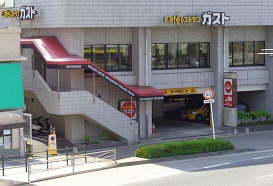 マンション(建物一部)-横須賀市汐入町1丁目 ガスト汐入店 徒歩 約5分(約400m)