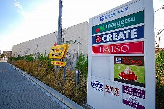 マンション(建物一部)-茅ヶ崎市富士見町 なぎさモール辻堂まで899m