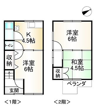 中古一戸建て-神戸市垂水区東垂水2丁目 間取り