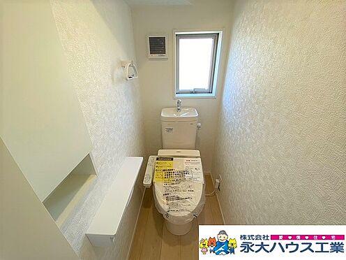 新築一戸建て-栗原市若柳字川北古川 トイレ