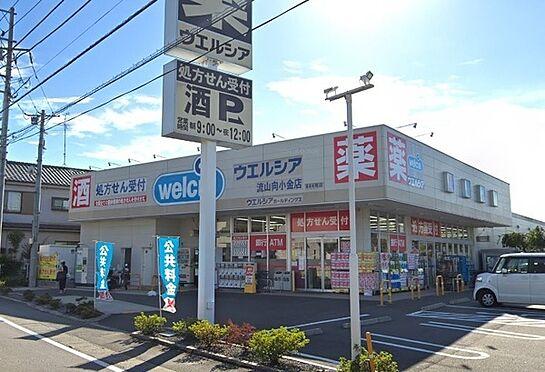 マンション(建物一部)-松戸市根木内 ウエルシア流山向小金店まで945m