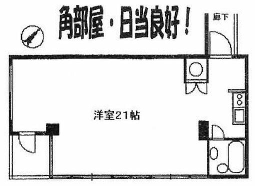 マンション(建物一部)-千葉市中央区新宿2丁目 間取り