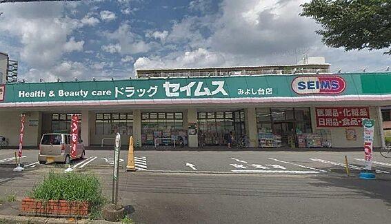 区分マンション-富士見市西みずほ台2丁目 ドラッグセイムスみよし台店 徒歩 約13分(約988m)