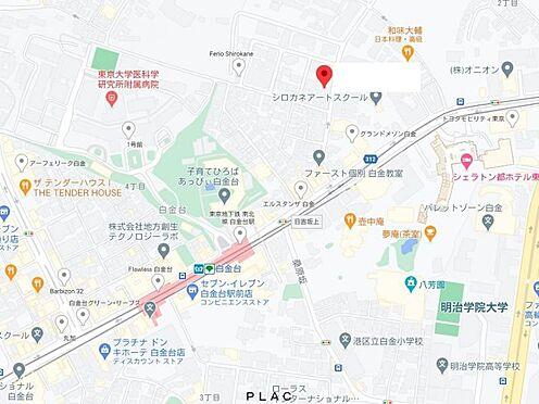 マンション(建物全部)-港区白金4丁目 その他