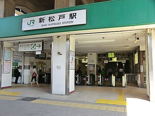 マンション(建物一部)-松戸市新松戸2丁目 新松戸駅 1973年(昭和48年)4月1日開業  人口50万都市の松戸市において中心駅である松戸駅と並ぶ交通の要所となっています