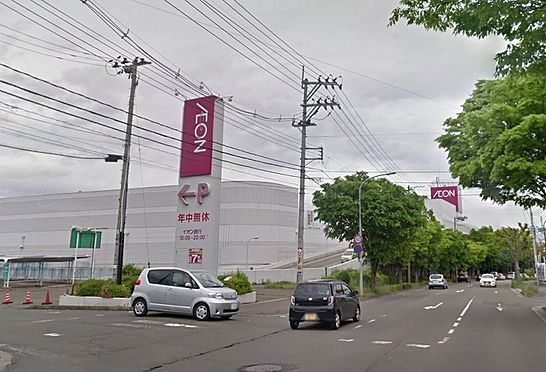 新築一戸建て-仙台市青葉区中山吉成2丁目 中山イオン 約1100m