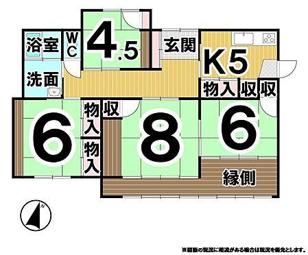 建物全部その他-岡山市中区福泊 間取り