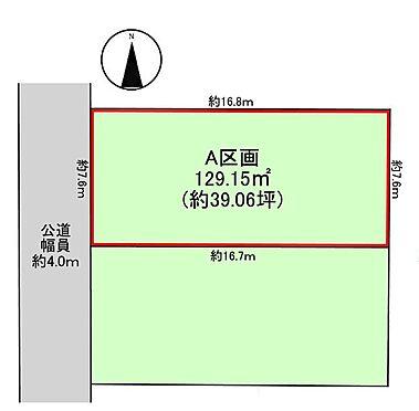 土地-小金井市貫井南町5丁目 区画図