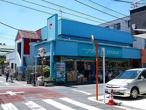 建物全部その他-江戸川区上一色2丁目 アタック興宮店 徒歩 約8分(約567m)
