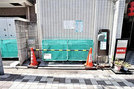 店舗(建物一部)-横浜市南区井土ケ谷下町 ゴミ置き場