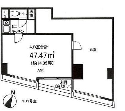 店舗事務所(建物一部)-北区上十条5丁目 間取り
