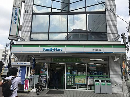 中古マンション-戸田市喜沢2丁目 ファミリーマート 西川口東口店(1500m)