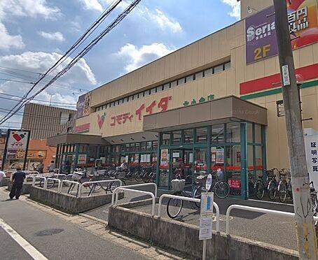 区分マンション-松戸市小金 コモディイイダ北小金店まで535m