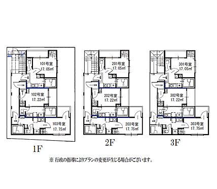 アパート-足立区大谷田4丁目 間取図