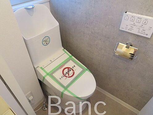 中古マンション-横浜市青葉区美しが丘1丁目 ウォシュレット付トイレ