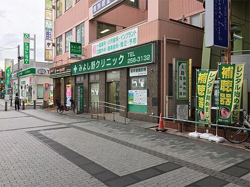 中古一戸建て-富士見市渡戸1丁目 みよし野クリニック(2026m)